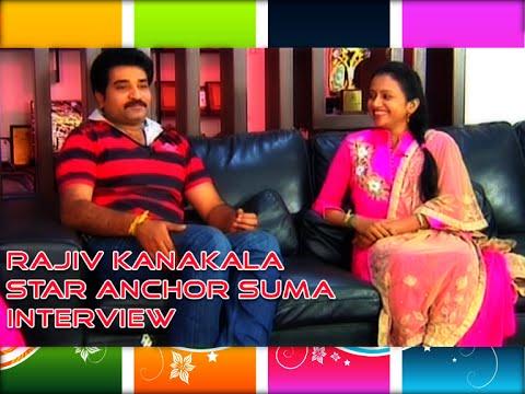 Rajiv Kanakala and Star Anchor Suma Special Interview