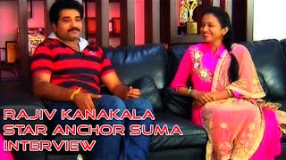 Rajiv Kanakala and Star Anchor Suma Special Interview