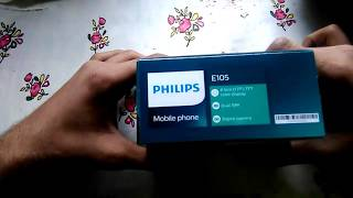 review of philips e105