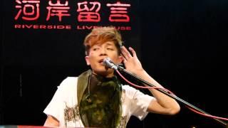 20131129 蕭閎仁 西門河岸留言 - 原來你就在我身邊