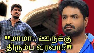 Naam Iruvar Namakku Iruvar super promo - 26th July to 30th July 2021 next week episode 2   Vijay Tv