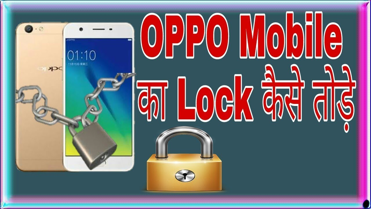 Oppo mobile Lock solution