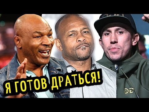 Рой Джонс готов драться с Тайсоном, Головкину угрожают нокаутом, Кличко вернут все пояса!