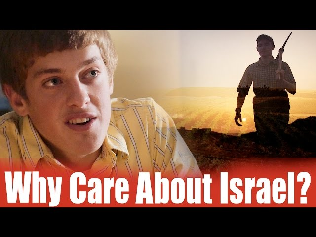 HaYovel | Why Care About Israel?