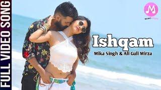 Ishqam Full Video Song | Ram Pothineni | Mika Singh | Ali Guli Mirza | |