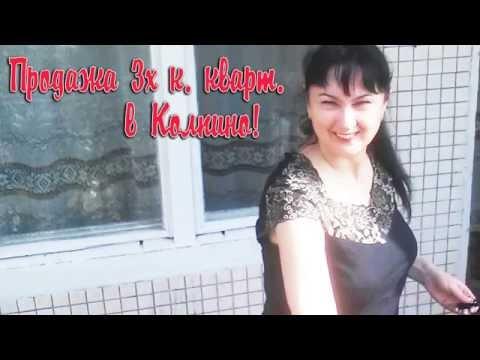 Продам квартиру на Окской в Москве (м. Кузьминки)из YouTube · Длительность: 2 мин10 с