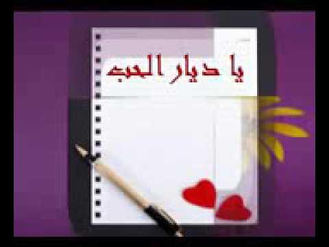 Ya ummi wa abi-Nur Muslimah