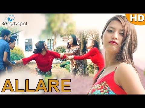 Allare - Saman Bhusal | New Nepali Pop Song 2017