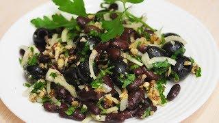 Салат из фасоли с маслинами Яркий и вкусный