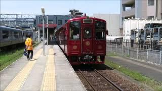 2019 5 4 へいちく ことこと列車