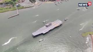 INS Vikrant, The First  Indigenous Aircraft Carrier Starts Its Sea Trial Today | #Shorts