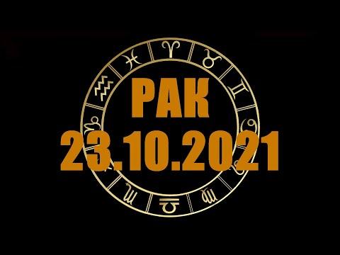 Гороскоп на 23.10.2021 РАК