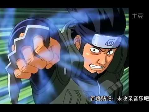 Naruto Unreleased Soundtrack:Sarutobi Remix 消声版