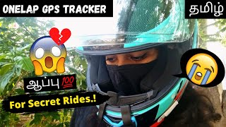 😭💔NO MORE Secret Rides❌  @Onelap micro GPS Tracking Device in KTM rc200   Tamil  KTM Bikergirl