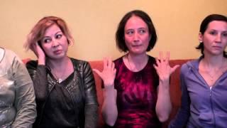 Отзыв московской группы о прохождении обучения Access Bars.