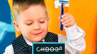 Если типичные Подарки на 23 Февраля подарить Ребёнку?!(Наш гость Рома из Kids Roma Show сделает уникальное исключение и поиграет с игрушками для взрослых мальчиков...., 2016-01-18T15:00:02.000Z)