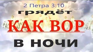 В ТАКОГО ИИСУСА Я ВЕРИТЬ БОЛЬШЕ НЕ МОГУ!