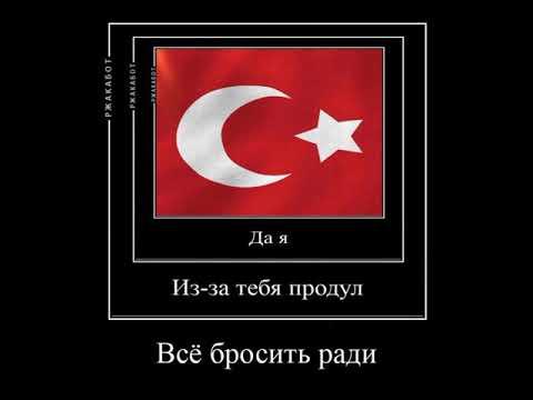 геноцид Армян мем