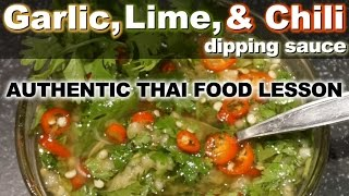 Authentic Thai Recipe for Garlic and Lime Seafood Dipping Sauce -  น้ำจิมซีฟูด - Nam Jim Seafood