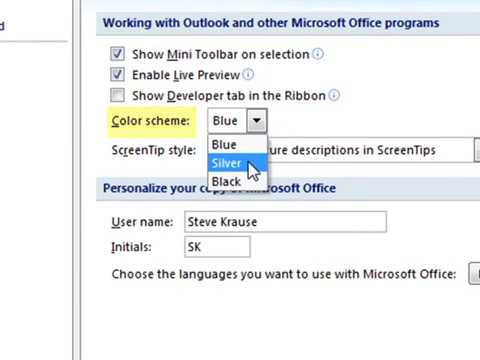 How-To Change the Outlook 2007 Theme Color - YouTube