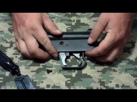 Charter Arms AR-7 Survival Rifle Action