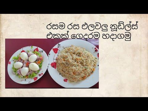 Super Easy Healthy Breakfast/ Sri Lankan / Sinhala Vlog  /sinhala Recipes