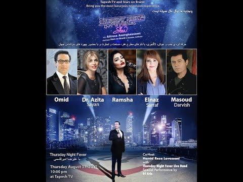 Thursday Night Fever with Alireza Amirghassemi - Episode 13