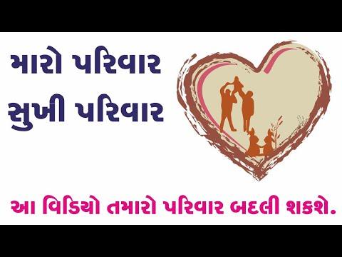 Shree Swaminarayan Gurukul Rajkot | The leading organization