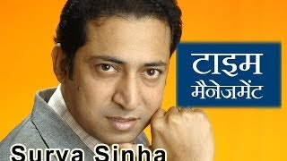 Network Marketing, Time  Management, Goal Setting, Success, Soft Skills, Leadership - Surya Sinha