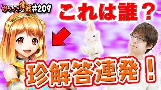 ほぼ毎週2.3回更新 / New videos uploaded about twice a week ☆チャン...