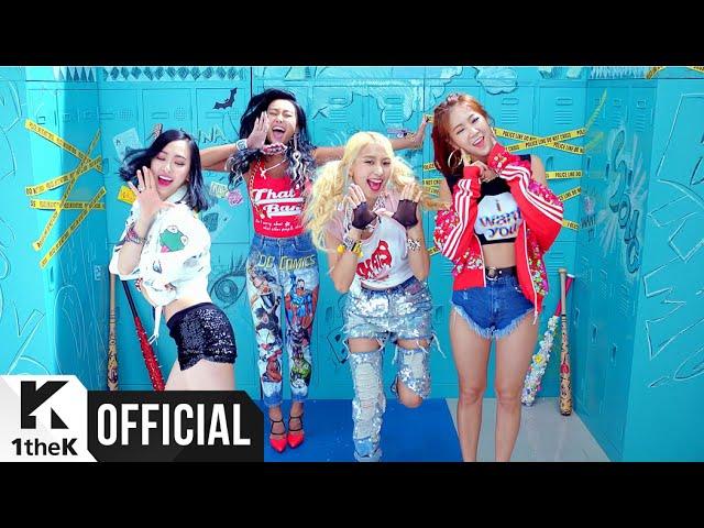 [MV] SISTAR(씨스타) _ SHAKE IT