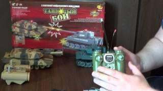 Танковый бой на радиоуправлении. RcTank battle(Обзор игрушки танковый бой. Overview toys tank battle. Комплект танкового боя и модели танков можно посмотреть тут..., 2013-07-04T12:15:10.000Z)