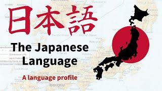 Download Video Bahasa Jepang MP3 3GP MP4