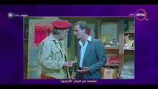 مساء dmc - مشهد من فيلم