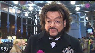 Филипп Киркоров на премьере мюзикла