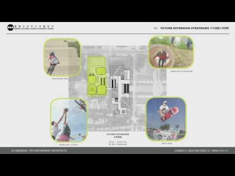 Nanhai Cultural Center Schematic Design / Pei Partnership Architects