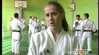 Новокузнецкие каратисты привезли две медали с первенства России