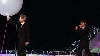 よみうりランド(東京都稲城市、神奈川県川崎市)は、高さ25mのジュエリー...
