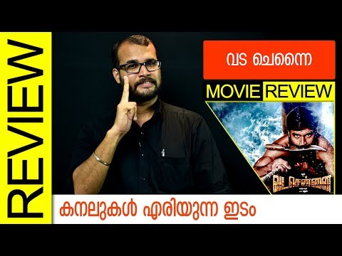 Vada Chennai Tamil Movie Review by Sudhish Payyanur | Monsoo