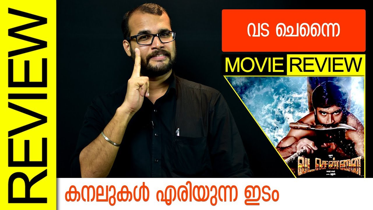 Vada Chennai Tamil Movie Review by Sudhish Payyanur | Monsoon Media