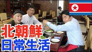 北朝鮮の人々の日常に迫る!平壌の地下鉄に乗ってみた thumbnail