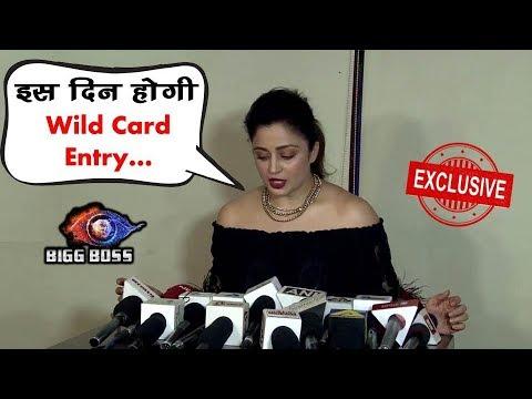 Bigg Boss 12 : Wild Card Entry पर खुलकर बोली Neha Pendse | Neha Pendse Wild Card Entry In BB House thumbnail