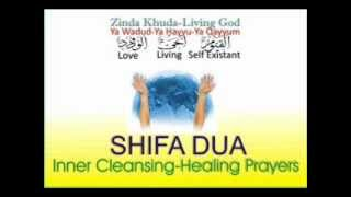 (NEW) Urdu Shifa Dua Healing Prayers