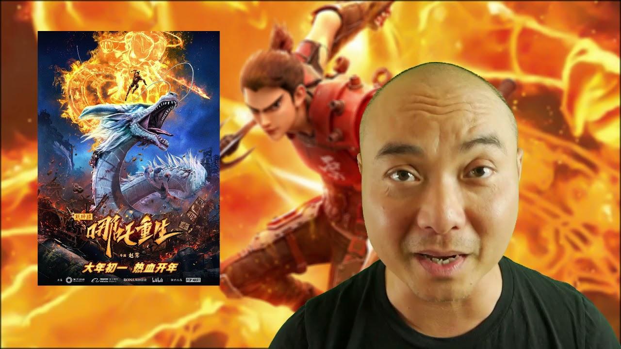 Download New Gods: Nezha Reborn Review 新神榜:哪吒重生 (Chinese Animated Film)