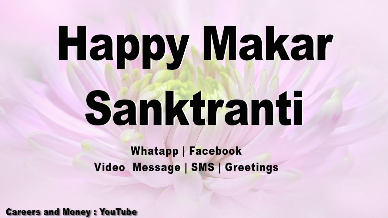 Makar Sankranti Greetings 2018 Sms Message Whatsapp Download