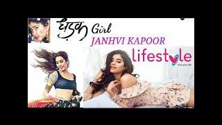 Janhavi Kapoor Biography     Janhvi Kapoor (Dhadak) Lifestyle Family & Biography 2018