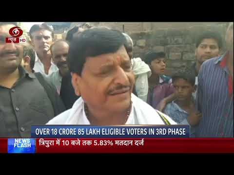 Prominent political leaders cast their vote in 3rd phase of LS election 2019