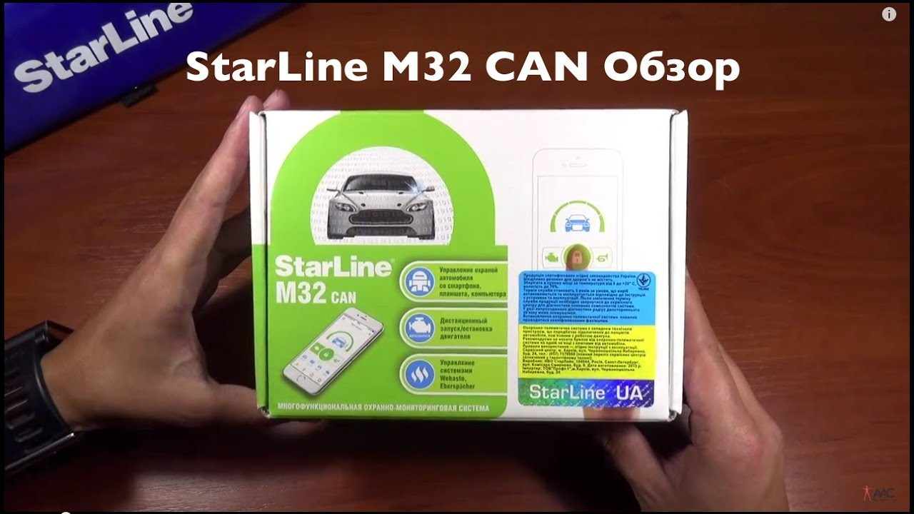 Can Starline