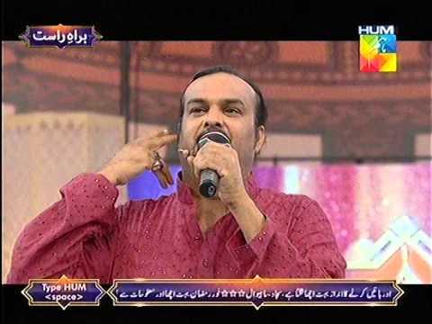 Amjad Sabri Naats