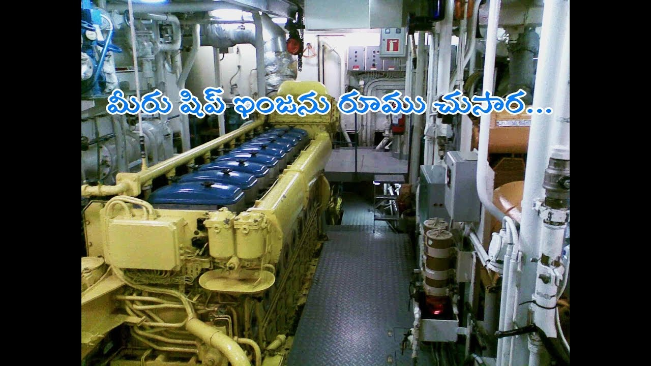 Ship Engine Room Parts and how its working